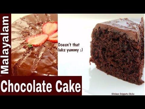 How to make Moist Chocolate Cake Chocolate Cake Recipe Cake Recipes Malayalam Anu's Kitchen