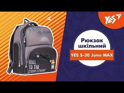 """Рюкзак шкільний YES S-30 Juno Max """"Love"""""""