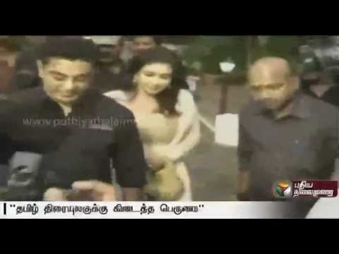 Chevalier-Award-for-Kamal-Haasan--Nadigar-Sangam-conveys-its-wishes