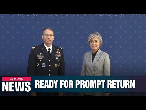 15 U.S. military installations within S. Korea ready to be returned: USFK