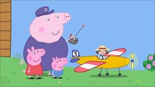 We Love Peppa Pig  Grandpa's Toy Plane #46