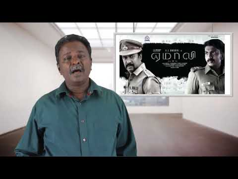 Yemali Movie Review | Samuthirakani | Tamil Talkies