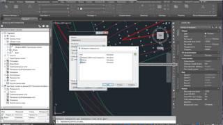 Civil 3D отклонения от проекта