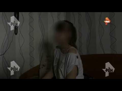 Школьница рассказала, как четверо подростков изнасиловали ее