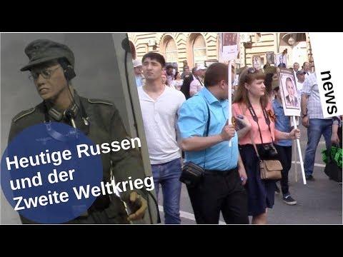 Heutige Russen und der Zweite Weltkrieg [Video]