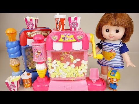 Baby Doll Pop corn maker toy and PlayDoh play