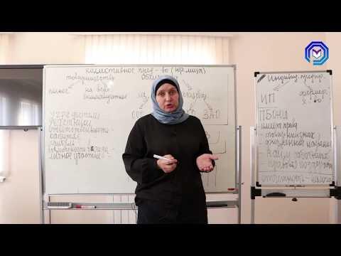 Урок №25. Организационно-правовые формы и правовой режим предпринимательской деятельности