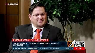 Pirveli TV: Investments in Georgia
