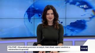 RTK3 Lajmet e orës 12:00 31.05.2020