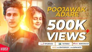 Mp3 Pujawak Adare Mp3 Download