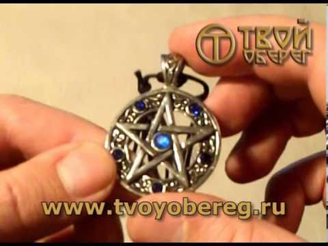 Символы славян амулеты