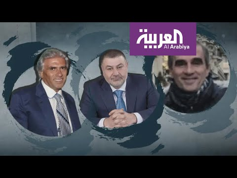 العرب اليوم - شاهد: أسرار صفقة البنزين في لبنان