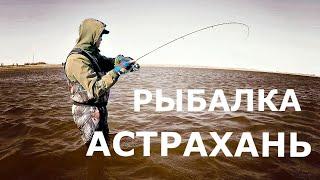 Что брать с собой на рыбалку в астрахань весной