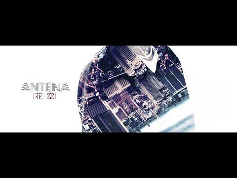 『花空』Music Video
