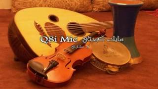 الفنان : صلاح حمد خليفة - أتاها رسولي (صوت عربي)، من ألحان الأستاذ/ راشد الحملي - ديوانية الديولي تحميل MP3