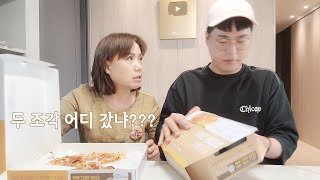 Delicious Pizza World and Chicken Princess Mukbang with my mum!