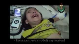 Раненая снайпером девочка в Сирии