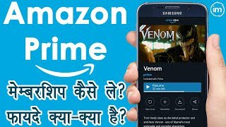 How to Get Amazon Prime Membership in Hindi - Amazon Prime के फायदे और प्राइम मेंबरशिप कैसे ले? - Download this Video in MP3, M4A, WEBM, MP4, 3GP