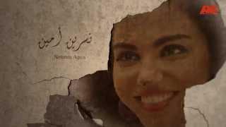 تحميل و مشاهدة تتر مسلسل سجن النسا - 2014 Segn Alnesa MP3
