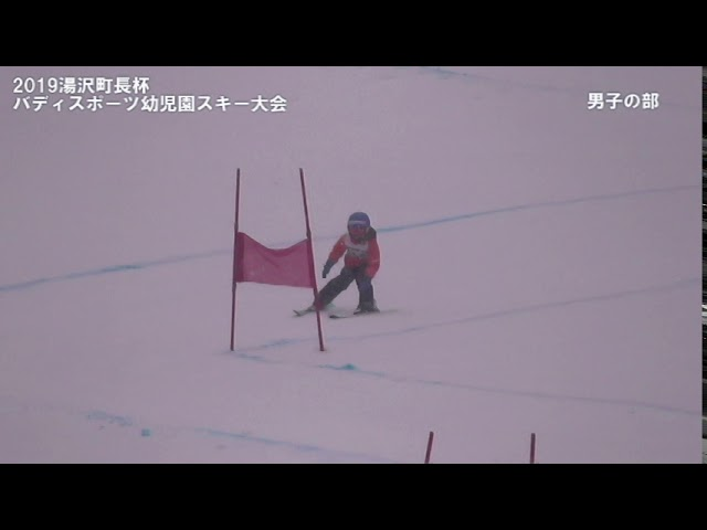 2019スキー大会