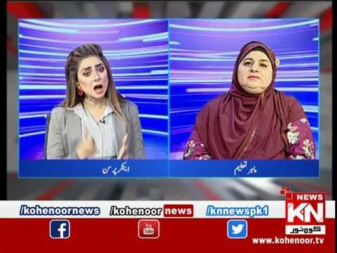 Kohenoor@9 With Dr Nabiha Ali Khan 01 February 2021 | Kohenoor News Pakistan
