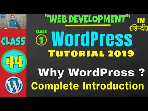 WORDPRESS Tutorial 2019 || Complete Web Development Course in Hindi