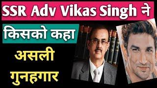 Whom Adv Vikas Singh called INTELLIGENT CRIMINAL? Sushant Singh Rajput latest news/