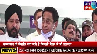 भारतीय जीवन बीमा निगम शाखा कार्यालय खजुराहो में केंद्र सरकार की नीतियों का विरोध – JanoDuniya Web TV