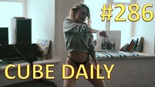 CUBE DAILY #286 - Лучшие кубы за день! Лучшая подборка за июль!