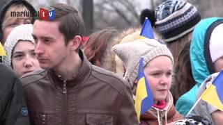 В Мариуполе школьники хором исполнили гимн Украины
