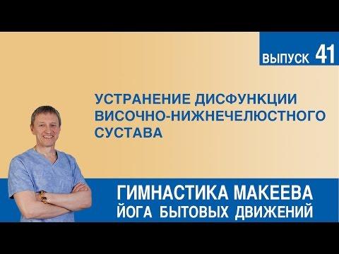 Мр томография шейного грудного и поясничного отдела позвоночника