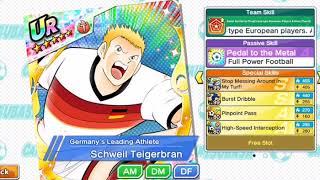 Captain tsubasa dream team - عودة الألمان!!