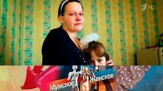 Мужское / Женское - Золушка.  Выпуск от30.03.2017