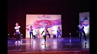 Dangal Title Song | Ek Hockey Doongi Rakh | Ek Do Teen | Dance Performance | Girls Empowerment Video