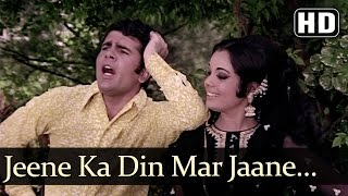 Jeene Ka Din Marjaane Ka Mausam - Mumtaz - Sameer Khan