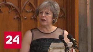 Тереза Мэй: Британия не хочет возврата к холодной войне с Россией - Россия 24