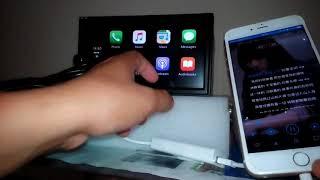 How to upgrade Unichip CarPlay Smartbox IOS & MCU software via USB