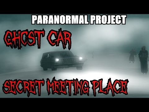 GTA San Andreas Myths . New Ghost Car, Secret Meeting Place - PARANORMAL PROJECT 31