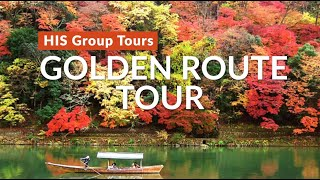 Japan Golden Route 2018 Autumn Fully Guided Tour
