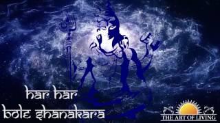 Har Har Bole Shankara  Shiva bhajan by Vikram Hazra