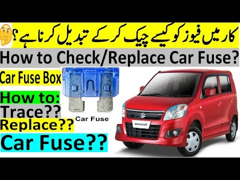 car fuse box explaination and tips, fuse replacement, demonstration on  suzuki mehran / maruti