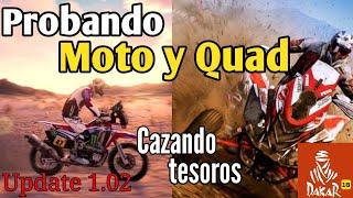 Dakar 18 - Probando moto, quad y cazando tesoros   ¿ Mejora el manejo con la actualización 1.02 ?