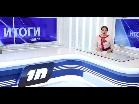 Новости Псков 09.05.2019 / Итоговый выпуск