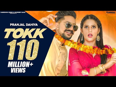 Download TOKK   EK SUTHARI TU TOP   VISHVAJEET CHOUDHARY   PRANJAL DAHIYA   KAY D   NEW SONG 2020   HD Mp4 3GP Video and MP3