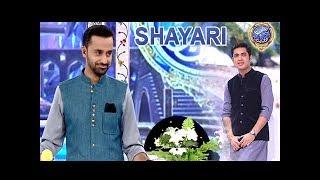 Pehle Pehel Lagta Tha Zaatti Masla Hai | Iqrar ul Hassan (Shayari)