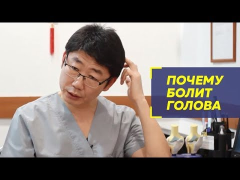 Торсунов лечение гипертония