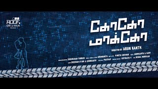 Goko Mako Motion Poster - Directed by Arun Kanth - Produced by Giri & Arun - Roof