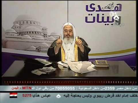 الحلقة السادسة – هدى وبينات – المنجد 6/5