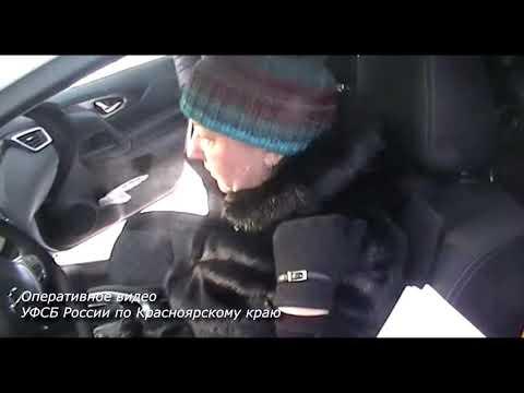 Задержание красноярского адвоката по делу о взятке