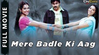 Mere Badle Ki Aag│Full Movie│Pawan Kalyan Asin